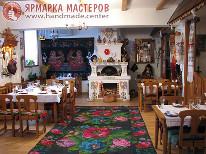 Молдавский безворсовый ковер ручной работы
