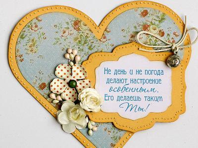 Магнит на холодильник своими руками, Кишинев, Молдова