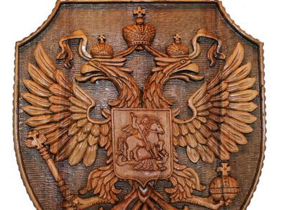 Российский герб вырезанный из ореха. Деревянное пано